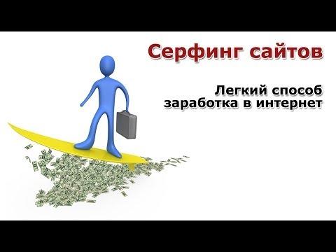 Заработок на дому не в интернете форум