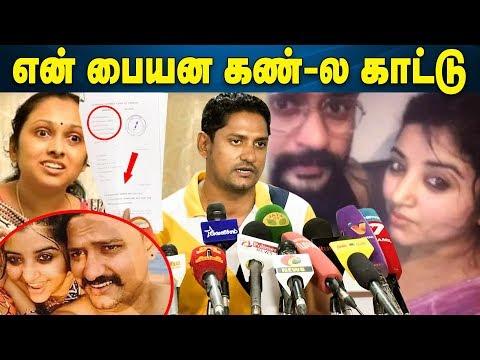 மஹாலக்ஷ்மி கணவர் அணிலின் உருக்கமான பேச்சு.! Mahalakshmi Husband Anil Press Meet