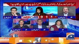 Hafeezullah Niazi | Kiya Pakistan Ko Bharat Ki Tarhan Khalla Mai Jany Ki Koshish Kerni Chahye
