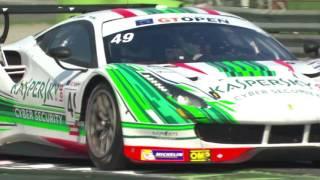 GT_OPEN - Monza2016 Round6 Race2 Highlights