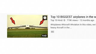 The WORST AVIATION Videos On YOUTUBE