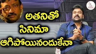 Chiranjeevi Explains About Nagababu Comments On RGV  Interview  Eagle Media Works