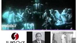اغاني حصرية الفنان إبراهيم الكاشف -28 - بغير عليك تحميل MP3