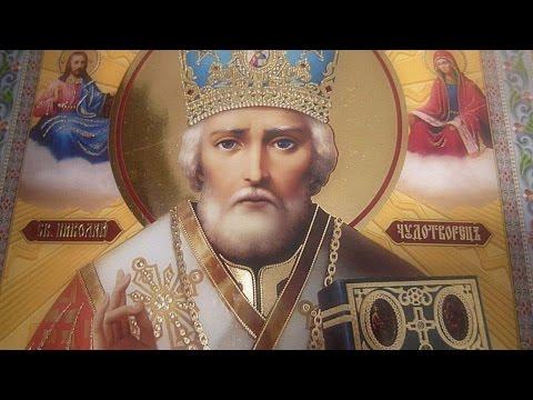 Молитва от тревоги за будущее Николаю Чудотворцу