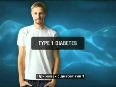 Кръвната захар в нормален възрастен