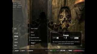 Все собранные маски жрецов в Skyrim