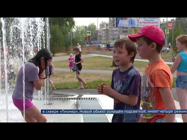 Новый фонтан в сквере Аистёнок
