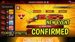 ONE PUNCHMAN M1887 EVENT,OPM GLOOWALL,ARMORY SECTION DISCOUNT  MALAYALAM  ASTRO GAMER