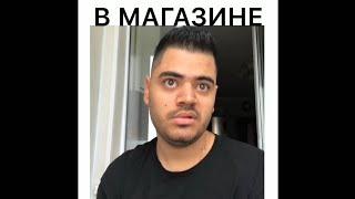 Безумные игры 😂| Роман Каграманов | игра замри | Новые вайны инстаграм 2018 |  Рахим Абрамов
