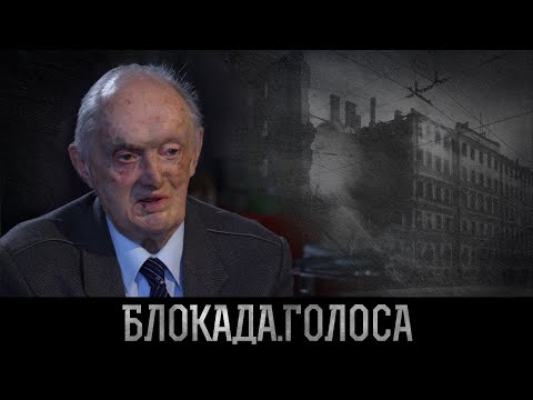 Интервью с А.Ю. Баймаковым