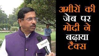 केंद्रीय मंत्री Prahlad Joshi ने बजट पर विपक्ष के आरोपों को बताया बकवास