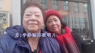 1080219~28德捷之旅松山~上海轉機法蘭克福1