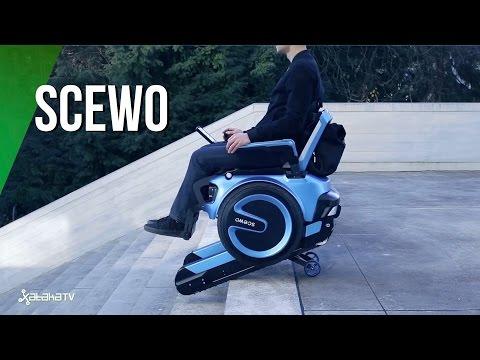 Scewo, la silla de ruedas que sube escaleras