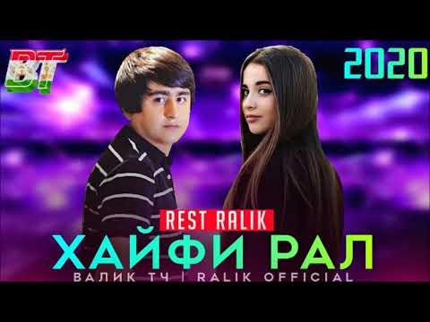 REST Pro (RaLiK) - Хайфи Рал (Клипхои Точики 2020)