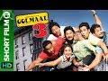 Golmaal 3 | Hindi Action Comedy | Short Film