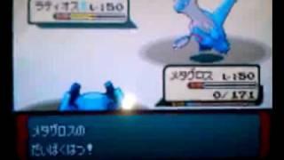 ポケモンエメラルド バトルフロンティア バトルタワー70戦目(金) 対リラ