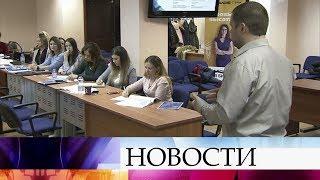 В Ярославле стартовал федеральный образовательный проект по поддержке предпринимательства.