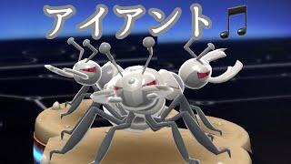 ポケモンコマスターPart14『全力!アイアントダッシュ!!』空渡
