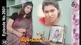 Manasu Mamata | 22nd  May 2019 | Full Episode No 2601 | ETV Telugu