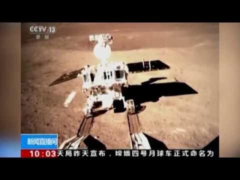 A Chinese lunar rover began exploring the terrain Friday in the world's first mission on the surface of the far side of the moon. (Jan. 4)