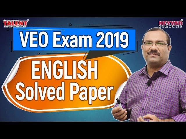 VEO Exam (Oct 12) English