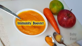Baby Food || Immune Boost Puree for 6 to 12 months Babies || Immunity booster