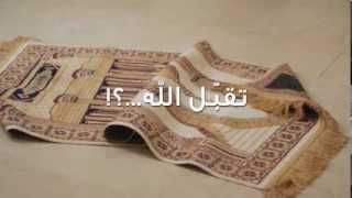 Аллах не принял его намаз