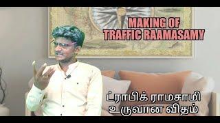 MAKING OF TRAFFIC RAAMASAMY/kodangi