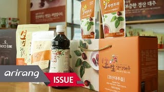 [SmartBiz Accelerators] DaeHeung, a provider of natural snacks made with jujube