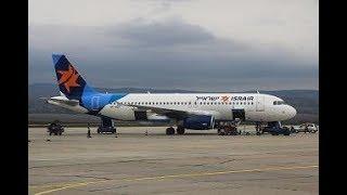 Авиакатастрофы: Ужас в небесах