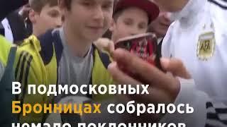 Чем мировые звезды футбола занимаются в России в свободное время