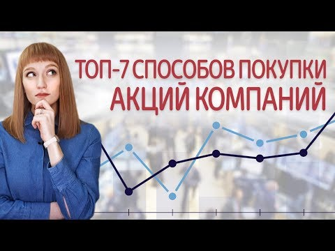 Заработок на bitcoin- kran. in