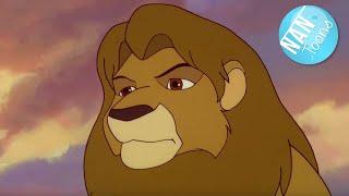 Симба Король Лев финальная битва | Весь фильм для детей на русском языке | SIMBA | TOONS FOR KIDS