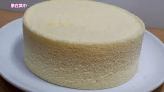 水蒸蛋糕/ 6吋蛋糕模/直徑15公分/Steamed Cake