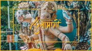 Chinchpokli Cha Chintamani 2018 | Aagman Sohala | Mumbai | Chinchpokli | Vishal Devare
