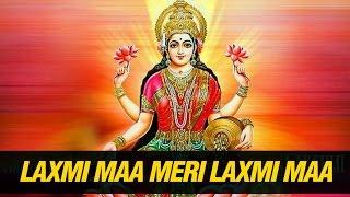 Laxmi Maa Meri Laxmi Maa by Rusha Dutta | Lakshmi Maa