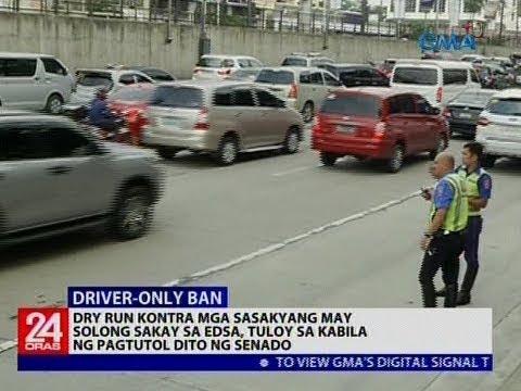 [GMA]  Dry run kontra mga sasakyang may solong sakay sa EDSA, tuloy sa kabila ng pagtutol dito ng Senado