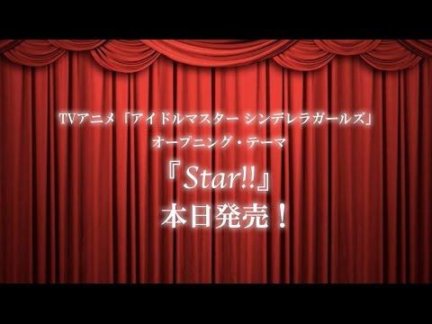 【声優動画】大橋彩香の「アイドルマスター シンデレラガールズ」OP発売記念コメント