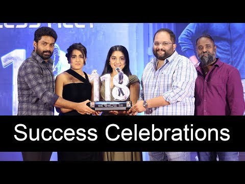 118 Movie Team Success Celebration Event