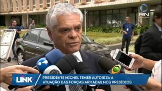 Acompanhe a cobertura das notícias do Brasil e do mundo na íntegra da primeira edição do Link Record News desta quarta-feira (18).