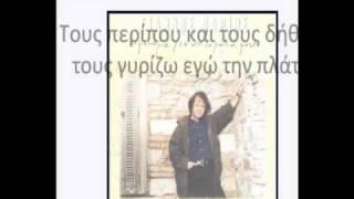 (από Khan, 03/09/11)