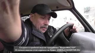 Провал на Экзамене по новой проверке знаний Автомобиля Фильм - 2