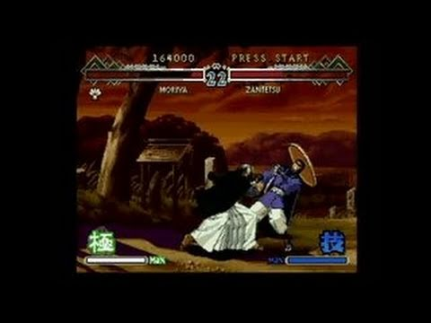 last blade 2 dreamcast download
