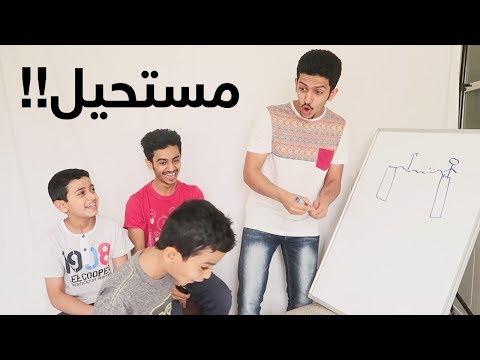 Saud Brothers