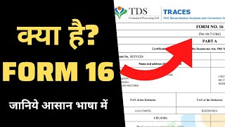 क्या है Form 16 ? जानिए पूरी जानकारी || What is Form 16? Full Details About Form 16 || CA Effects