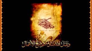 Haitham Nabil - Zamzam (RAMADAN 2010) تحميل MP3