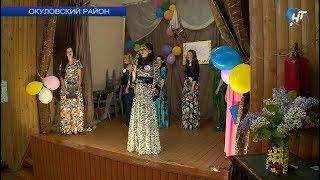 В колонии-поселении в Топорке Окуловского района прошел конкурс красоты