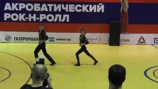 00031. Чемпионат и Первенство Ростовской области 2017