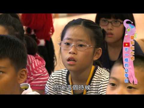 不一樣的分享日(越南、印尼、中國)
