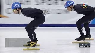 Olympic Short Track Speedskating Trials | John-Henry Krueger Completes Sweep, Wins 1,000-Meter